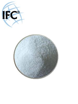 Aspartam ( E951 ) 25KG