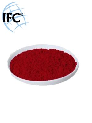 Allura Red ( E129 ) 1KG
